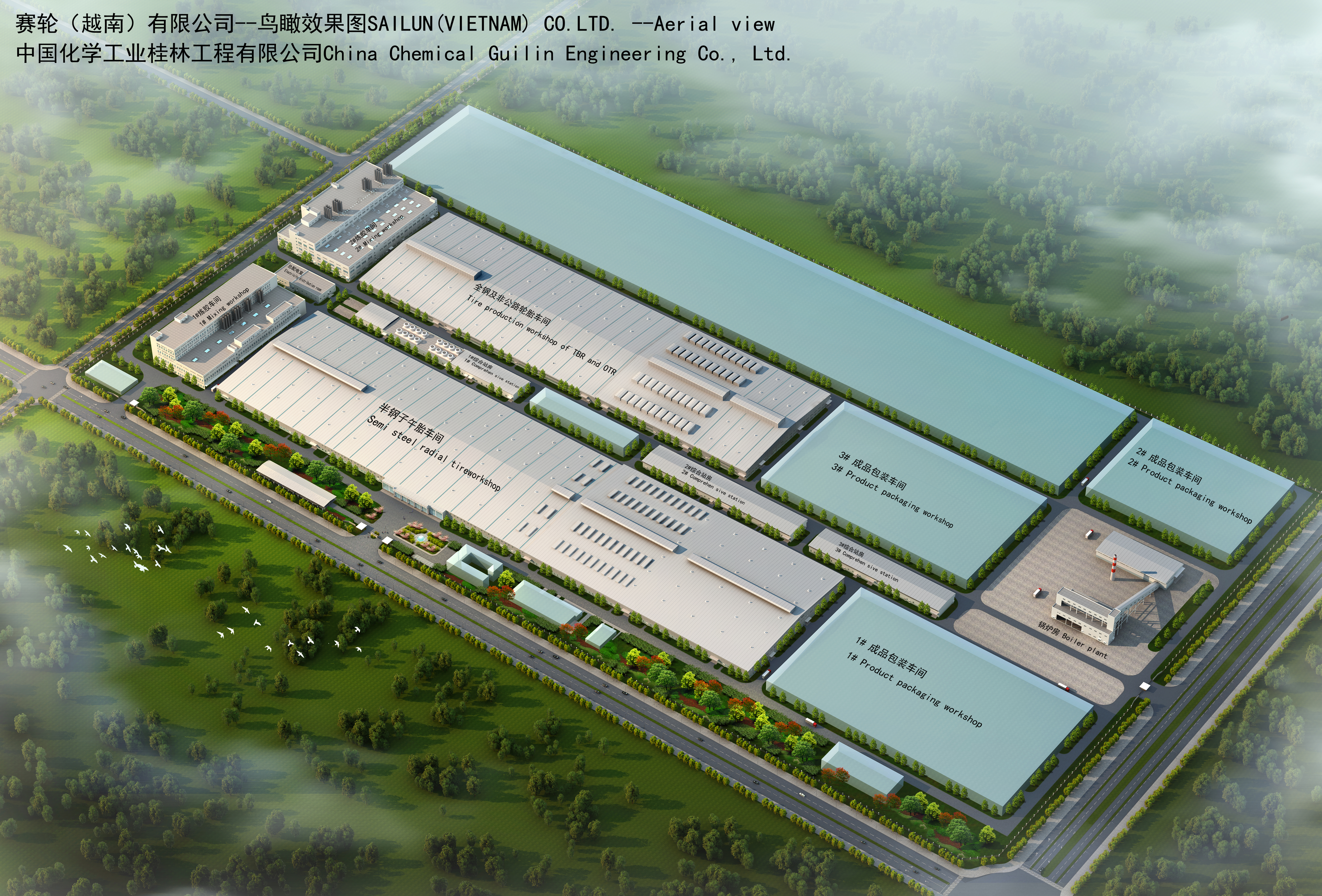 Lu Thai Spinning Factory Project (Vietnam)